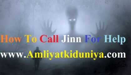 How To Call Jinn For Help