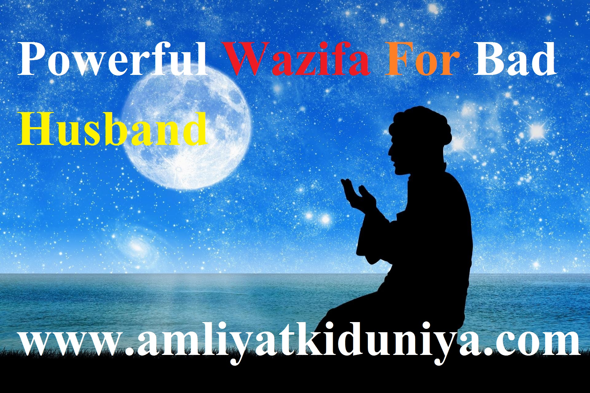Powerful Wazifa For Bad Husband