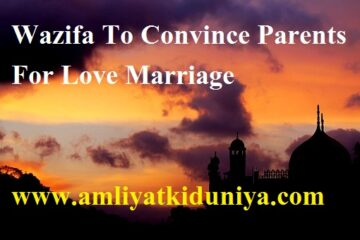 Wazifa To Convince Parents For Love Marriage