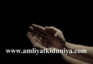 How Istikhara For Love Problem With Help You